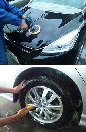 洗車・コーティング・内装クリーニング